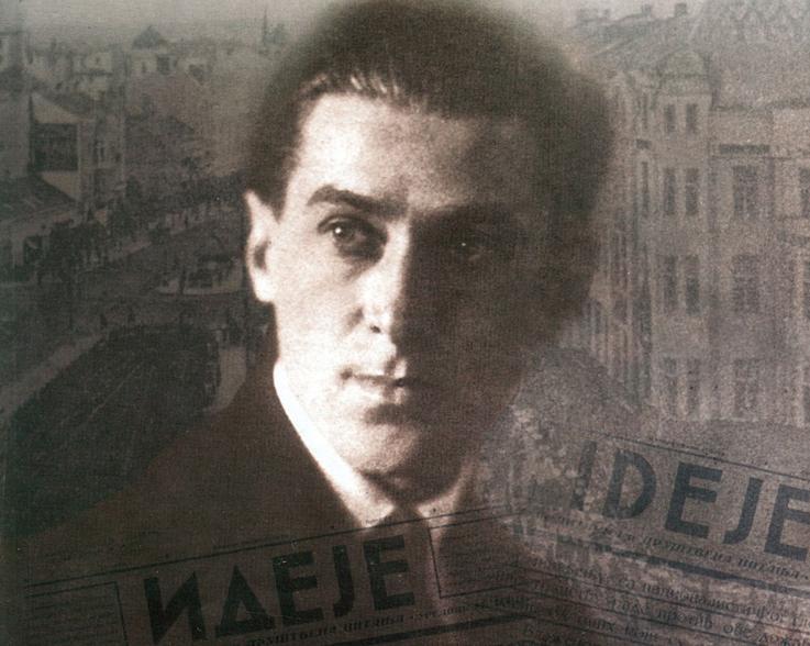 Milos Crnjanski seobe wiki