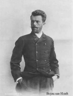 Vojislav Ilic ovidije